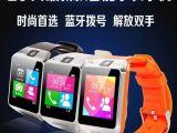 正品GV08蓝牙智能手表超薄防水手表手机智能安卓触屏伴侣蓝牙同步