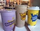 鲜果时光加盟/鲜果时光奶茶店加盟/珍珠奶茶店加盟