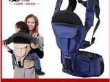 天天限量购一件代发 抱婴腰凳  双肩婴儿腰凳 多功能婴儿背带腰凳