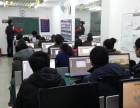 浦东康桥周浦航头学电脑办公自动化 到山木培训