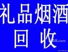 小七求购书卡市民卡中石化杭大银泰商盟联华移动卡 虫草酒烟