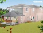 澳大利亚房地产开发项目寻求合作