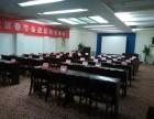 济南金象山会议度假中心,住宿会议餐饮电话预定!