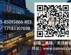 南京网络营销公司怎么做网络营销推广