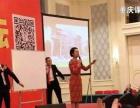 陈安之10月北京最新课程,企业财富论坛-互联网