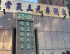 北京常赢三兄弟加盟费多少钱加盟前景怎么样?
