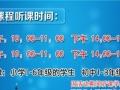 潍坊寒假初中英语培训班来阳光外语