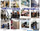 芜湖喜庆专业搬家,长短途搬运,拆装空调公司