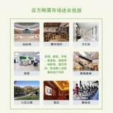 北京共享纸巾机费用