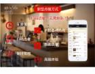餐厅收银自助点餐系统,汕头揭阳潮州可安装