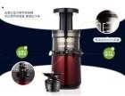 中国惠人原汁机(各中心)~售后服务热线是多少电话?