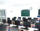 海淀五道口 零基础学习办公软件,就到清华山木培训