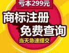 重慶永川區公司注銷代辦 涪陵公司注冊代辦代理記賬