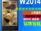 优思最新W2014双模双待三网翻盖商务智能手机 龙钟电池百分比左
