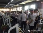 福建九六健身学院 中国零基础健身教练培训