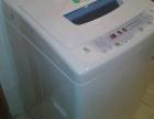 上虞专修各种品牌半自动全自动洗衣机,回收快速上门