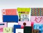 高品质印刷台历、礼品包装、不干胶、无碳联单等