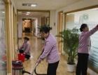 清洁服务!200人专业承接单位清洁服务!