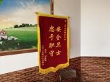 北京定做锦旗质量保证,制作快速,条幅,横幅高清制作