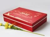 广印彩印合肥包装盒厂家 天地盖茶叶礼盒定制设计印刷一站式服务
