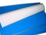 供应印刷橡皮布