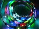 LED柔性灯带 LED贴片软灯条