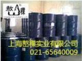 二甲基二-90%花生酸基-山俞醇季铵氯化物 6,8-二氯辛酸乙酯