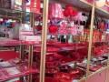 汉阴县东城街如意喜铺喜庆用品专卖店