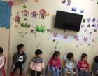 招0-6岁宝宝新爱婴早教中心