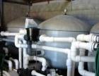 承接温泉水过滤设备 泳池沙缸过滤器 泳池设备工程