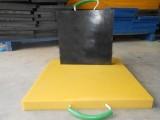 供应聚乙烯垫块图支腿耐压垫板厂家聚乙烯垫板加工