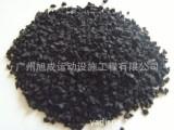 优质黑胶粒批发/胶颗粒/跑道颗粒/人造草填充胶粒/黑色橡胶颗粒