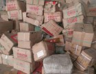 洛阳高价回收食品塑料袋PP复合膜