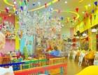 小豆丁儿童餐厅加盟 投资金额 5-10万元