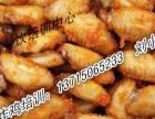 深圳公明专业油炸鸡锁骨培训,肯德基风味炸鸡锁骨加盟