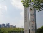 春融苑 南京路商业街会展中心对面 商业街卖场 142平米