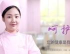 北京各大医院就医陪诊服务