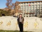 省委党校教授亲自辅导肥西县2017年上半年事业单位面试