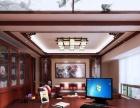 写字楼 展厅 餐饮 酒店 别墅装饰设计施工