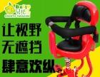 电瓶车宝宝座椅加高不碰头 电动车前置安全座椅
