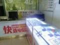 九成新展示柜,极低价转让