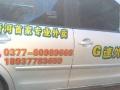 唐河**专业G速外卖