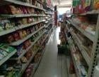 密云城区 密云老城墙附近十年老店百货超市