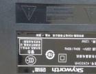 非常新的创维42寸液晶电视