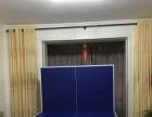 新的乒乓球台子