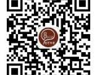 深圳呗可咔司蛋糕花园火爆招商加盟