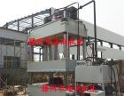 厂家爆款定制SMC模压液压机 四柱三梁伺服变频多功能液压机