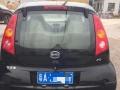比亚迪 F0 2010款 爱国版 1.0 手动 炫酷型