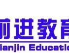 大同网络教育中心