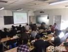 乌市领先教育小语种培训